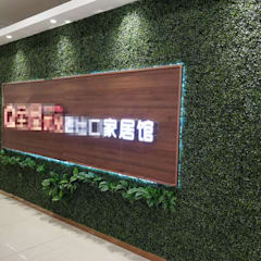 Fantastic Artificial Boxwood Hedge Vertical Garden Wall:  Commercial Spaces by Sunwing Industrial Co., Ltd.