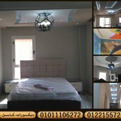 شركات تشطيب وديكور في القاهرة ( تشطيب وديكور لشقة في أكتوبر من شركة كاسل castle2018 ):  غرفة نوم تنفيذ كاسل للإستشارات الهندسية وأعمال الديكور في القاهرة