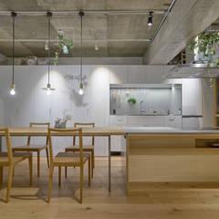 Kitchen by .8 / TENHACHI