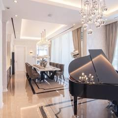 Private Residential Navapark Bsd City Tangerang Indonesia Ruang Makan By Pt