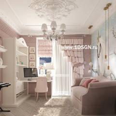 Recámaras para niñas de estilo  por Дизайн студия 'Дизайнер интерьера № 1'