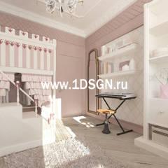 Meisjeskamer door Дизайн студия 'Дизайнер интерьера № 1'