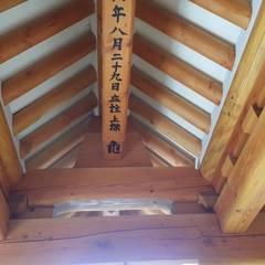 Projekty,  Dach zaprojektowane przez 건축사사무소 아키포럼