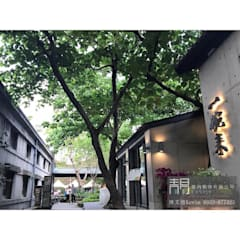 一碗來-餐廳 (台式懷念美食):  餐廳 by 青易國際設計, 簡約風