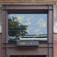 Pickers 古董設計 - 高雄駁二快閃店:  辦公室&店面 by 森畊空間設計