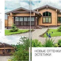 'Студия дизайна Марины Кутеповой':  tarz Ahşap ev