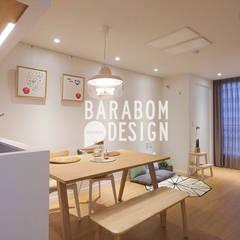 증산동 킨포크스타일 25평 인테리어: 바라봄디자인의  다이닝 룸