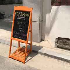캐러멜라운지만의 공간 Persimmon!! : 캐러멜라운지의  앞마당