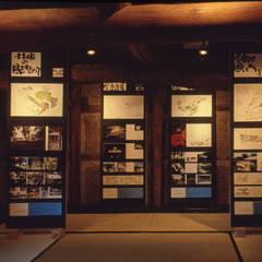 Museos de estilo  por (株)独楽蔵 KOMAGURA