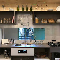 مطبخ تنفيذ Luísa Nascimento - Homify, إنتقائي