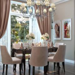 Dining room by студия Design3F