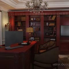 Study/office by студия Design3F