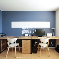 Study/office by 바라봄디자인
