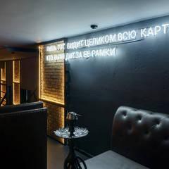 Зал с кальянным баром: Бары и клубы в . Автор – Art-i-Chok