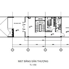 Công ty thiết kế xây dựng Song Phátが手掛けた長屋