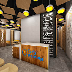 Early Morning Restaurant KSA:  غرفة السفرة تنفيذ Zoning Architects