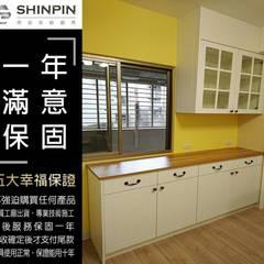 Projekty,  Aneks kuchenny zaprojektowane przez 欣品系統櫃廚具