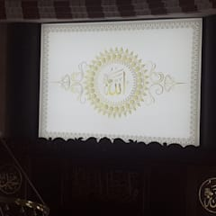 OTTOVA Gergi Tavan Sistemleri – Cami Gergi Tavan Aydınlatma ve Dekorasyonu:  tarz Çalışma Odası