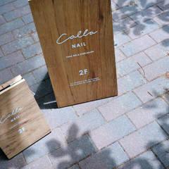 calla nail: TRANSFORM  株式会社シーエーティが手掛けた商業空間です。