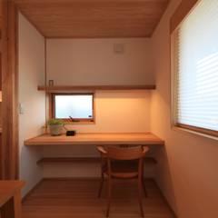 Estudios y oficinas de estilo  por 田村建築設計工房