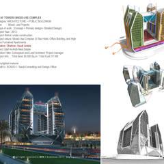 :  مكتب عمل أو دراسة تنفيذ MSK-architects
