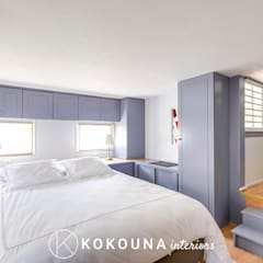 Rénovation Du0027une Maison à Saint Germain En Laye: Chambre De Style Par  KOKOUNA