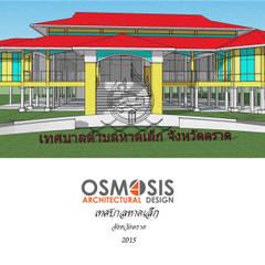 فيلا تنفيذ OSMOSIS Architectural Design