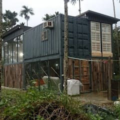 貨櫃屋改造:  房子 by 洄瀾柴房 景觀工作坊 貨櫃屋改造