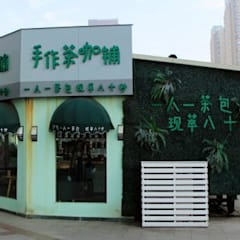 Negozi & Locali commerciali in stile  di Sunwing Industrial Co., Ltd.