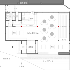 Commercial Spaces by 一級建築士事務所 ネストデザイン,
