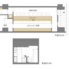 Gastronomía de estilo  por 一級建築士事務所 ネストデザイン