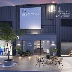 Restoran oleh 木博士團隊/動念室內設計制作