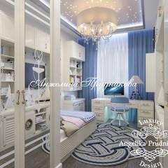 Nursery/kid's room by Дизайн-студия элитных интерьеров Анжелики Прудниковой,