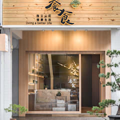 Front doors by 理絲室內設計有限公司 Ris Interior Design Co., Ltd.