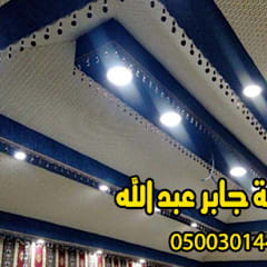 :  حديقة تنفيذ هناجر ومستودعات جابر عبد الله