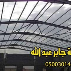 Jardines de estilo  por هناجر ومستودعات جابر عبد الله,