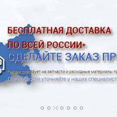 Компрессорное оборудование, запчасти и расходные материалы: Tерраса в . Автор – ПромКомТех