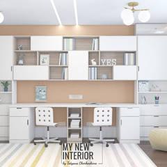Dormitorios de niñas de estilo  por Татьяна Черкашина | My New Interior