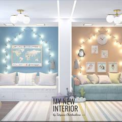 Cuarto para niños de estilo  por Татьяна Черкашина | My New Interior