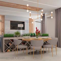 Дизайн-проект современной квартиры: Гостиная в . Автор – YOUR COMFORTABLE HOME