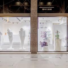 叡觀國際空間規劃[ESTYLE藝廊]:  展覽中心 by 叡觀國際空間規劃