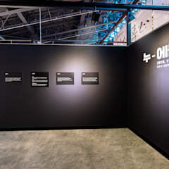 Exhibition centres by 내츄럴디자인컴퍼니
