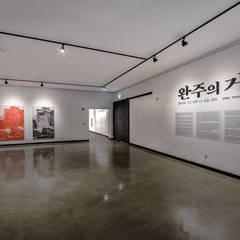 Messe Design von 내츄럴디자인컴퍼니