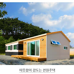 Bungalow by 공간제작소(주), Classic