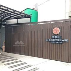 ห้องทานข้าว โดย 新綠境實業有限公司, ทรอปิคอล ไม้ผสมพลาสติก