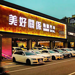 Car Dealerships by 業傑室內設計