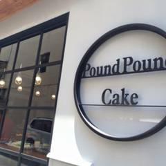 Pound pound cake:  房子 by 喬克諾空間設計