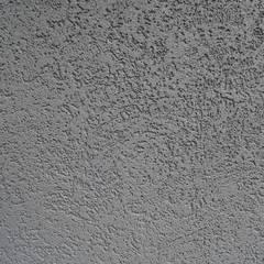 دیوار توسطai建築アトリエ, اکلکتیک (ادغامی)