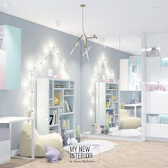 Teen bedroom by Татьяна Черкашина | My New Interior