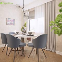 Дизайн двухкомнатной квартиры 70 кв. м в современном стиле: Столовые комнаты в . Автор – ЕвроДом,